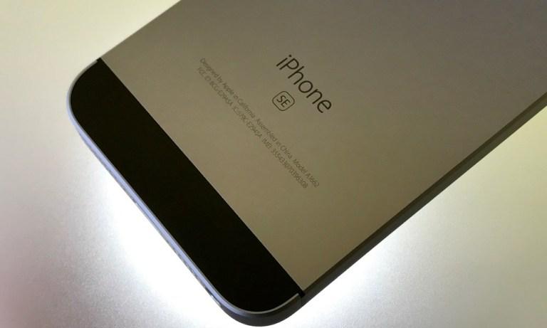 Как принудительно перезагрузить или выполнить полный сброс iPhone SE