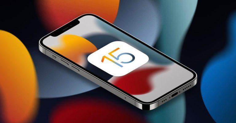 Когда выйдет iOS 15?  Дата выпуска, особенности, прочее