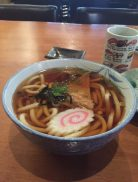 Udon noodle soup on a cold wet day in Vancouver.