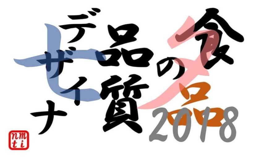 七夕・・・僕の願いはもちろん!これだよね?!2018