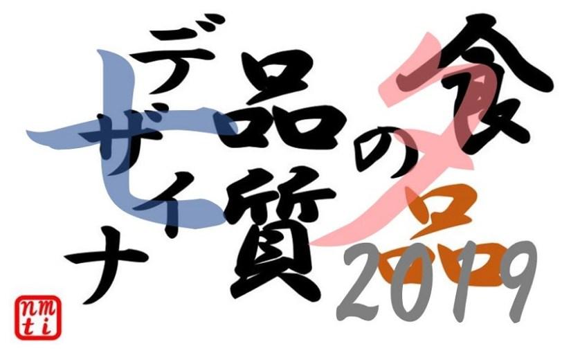 七夕・・・僕の願いはもちろん!これだよね?!2019