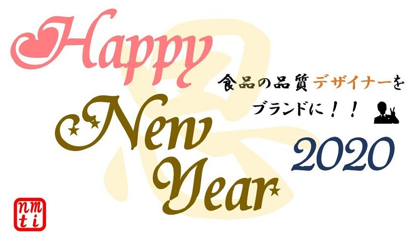 Happy New year 2020.1.1