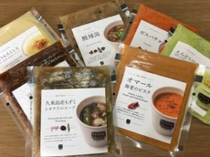 食べるスープ専門店