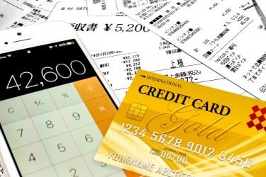 デビットカードとクレジットカードは【debit:借方(資産)】と【credit:貸方(負債)】