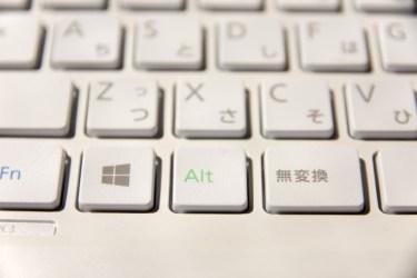 Altキーの語源は、英語の【alter:を変える】