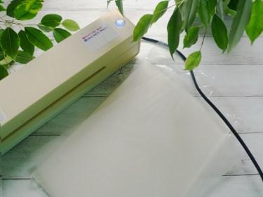 ラミネート加工を意味する「パウチ」の語源は、英語の【pouch:小袋】