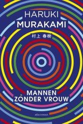 murakami-mannen