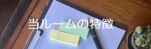 机の上のカウンセリング用具