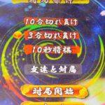 初心者でも楽しめる将棋アプリ3選!