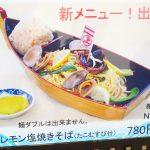 大浜パーキングエリア上り線は広島や愛媛、因島のお土産がいっぱい