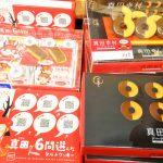 道の駅柿の郷くどやまはお土産の宝庫で真田幸村に会える!