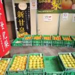 道の駅播磨いちのみやは絶品フルーツの宝庫!