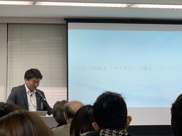 伊藤先生のセミナー