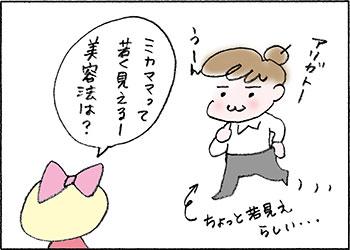 wakadukuri001