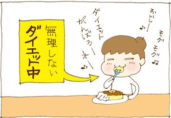 pancake003