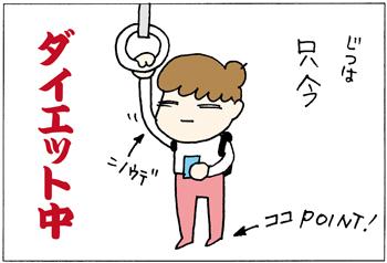 ashiukase1
