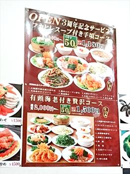 mikamamaIMG_20160713_132118