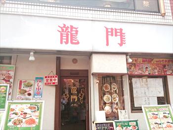 mikamamaIMG_20160725_133758