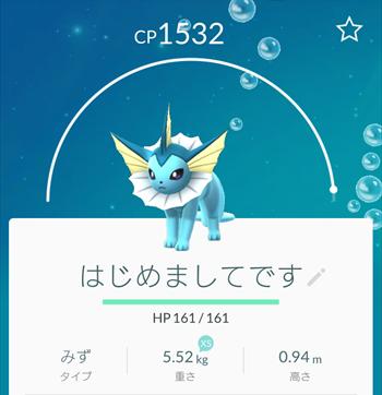 mikamamaScreenshot_20160808-201829
