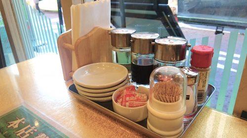 青海テーブル調味料