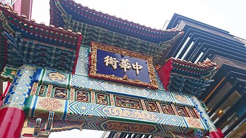 横浜中華街門