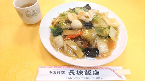 長城飯店ワンタンスープ