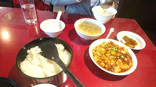四五六菜館ランチ