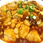 四五六菜館:横浜中華街お得ランチ/File.78 麻婆豆腐