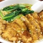 白鳳:横浜中華街お得ランチFile.101/パイコー麺
