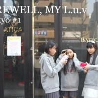 連載「intokyo」 #1 - FAREWELL, MY L.u.v -