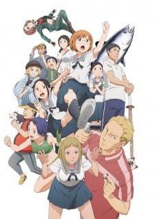 Noragami Aragoto Sub Indo : noragami, aragoto, Anime, Lover:, Download, Noragami, Batch