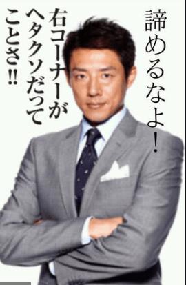 松岡修造アイキャッチ