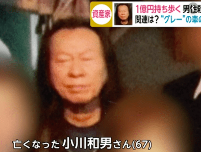 小川和男アイキャッチ