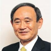菅義偉の総理大臣