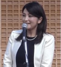 田村 厚生 労働 大臣 娘