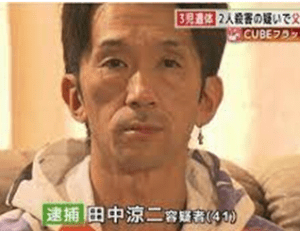 田中涼二アイキャッチ