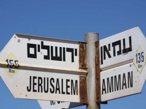 Israelin_matka