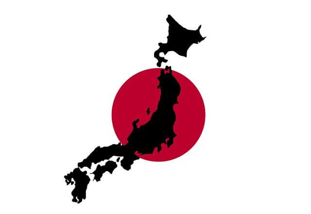 Lähetystyötä Japanissa