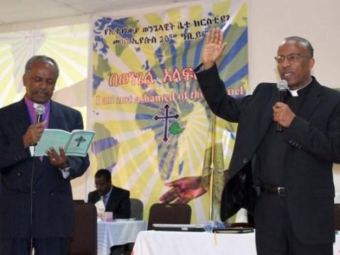 Mekane Yesus Church Ethiopia