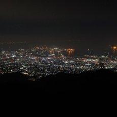 Kansanlähetyksen työ Japanissa