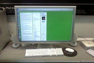Really big Mac Screen