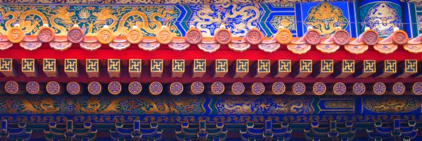 2010_02_27_China2.jpg