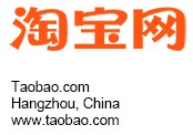 2010_03_03_Shenzhen2.jpg