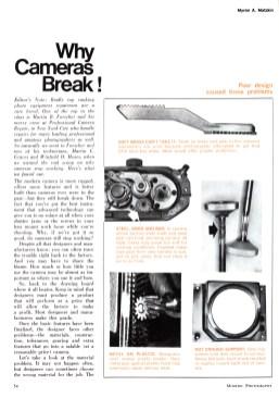 KepplerCamerasBreak-1