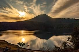 Miike crater lake