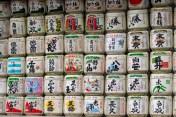 Barrels of Sake donated to the shrine
