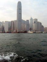 Returning by ferry to Kowloon.