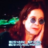 REVIEW:  Ozzy Osbourne - Under Cover (2005 Japanese import)