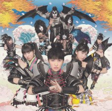 MOMOIRO CLOVER Z VS KISS_0001