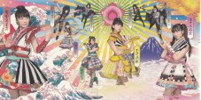 MOMOIRO CLOVER Z VS KISS_0002